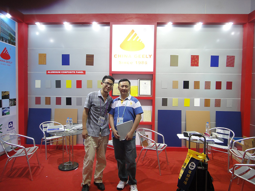 2014-Canton-fair.jpg